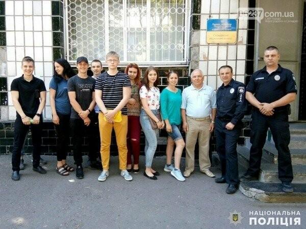 Студенты Селидовского горного техникума побывали в полиции, фото-1