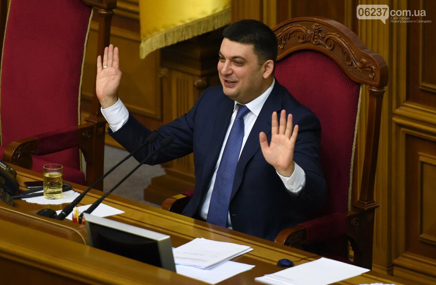 «Он переобулся прямо в воздухе»: Тимошенко прокомментировала заявление Гройсмана про «старых политиков», фото-1