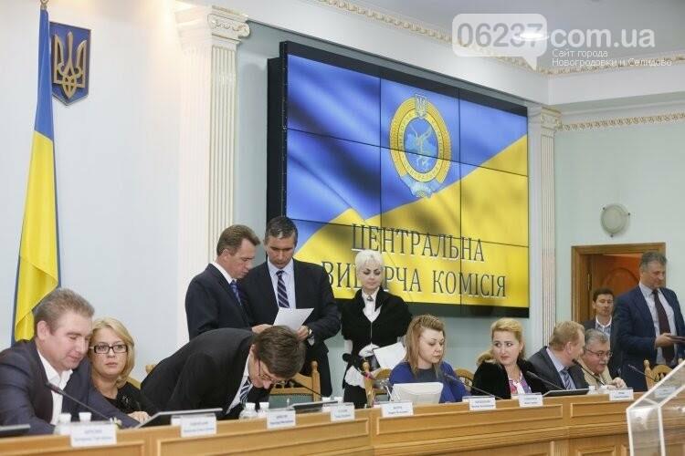 Выборы в Верховную Раду: ЦИК зарегистрировала список первой партии, фото-1