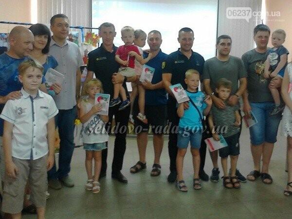 В Селидово выбрали лучших отцов, фото-1