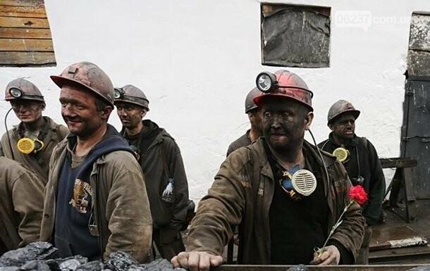 На Банковой назвали сроки погашения долга шахтерам, фото-1
