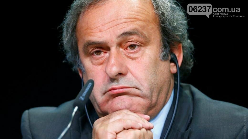 Бывшего президента УЕФА Платини отправили за решетку, фото-1