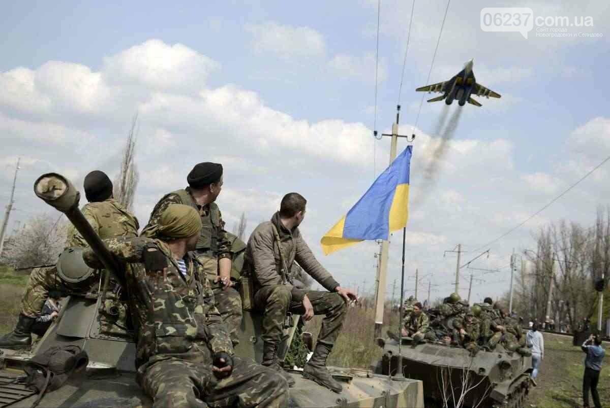 Власти Украины намерены возвращать Донбасс информационным оружием, фото-1
