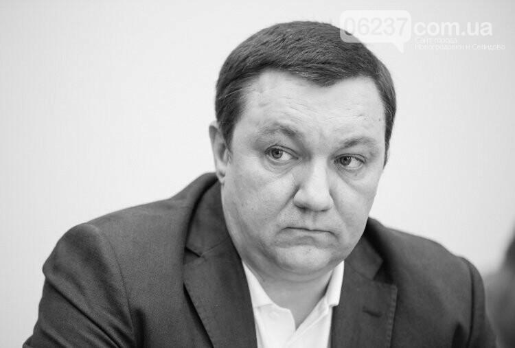 В Киеве застрелился нардеп Дмитрий Тымчук, фото-1