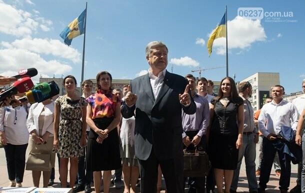 """Порошенко назвал свою партию """"политическим спецназом"""", фото-1"""
