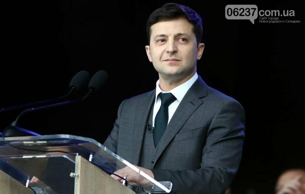 Зеленский анонсировал большой проект по ре-интеграции Донбасса, фото-1