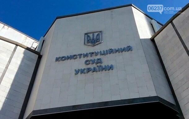 КСУ вынес решение по роспуску Рады, фото-1