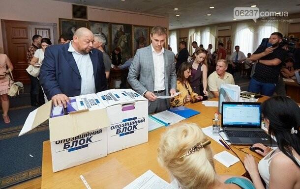 Оппозиционный блок подал документы в ЦИК, фото-1