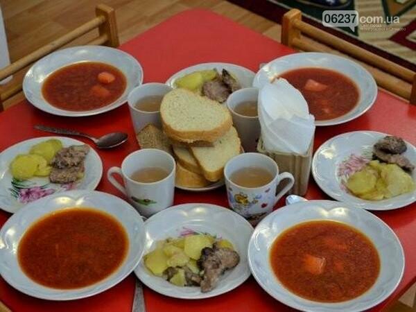В Новогродовке комиссия проверила качество питания в учебных заведениях города, фото-1
