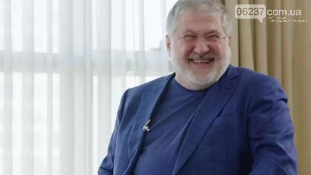 «Могу покрасить ларек»: Коломойский отреагировал на планы Зеленского про инвестиции в Донбасс, фото-1