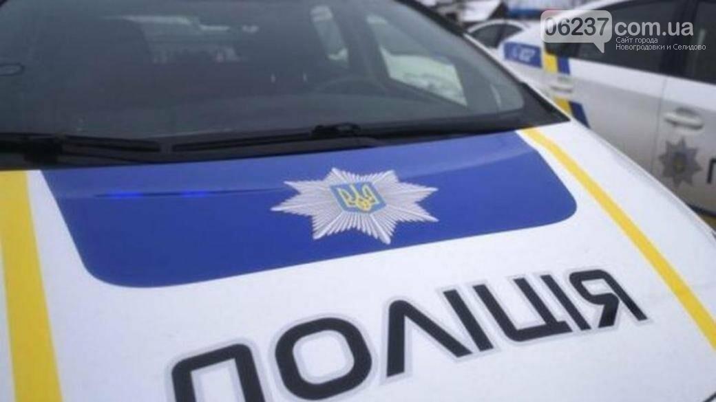 В Харькове раздавали лекарства от имени кандидата в депутаты, фото-1