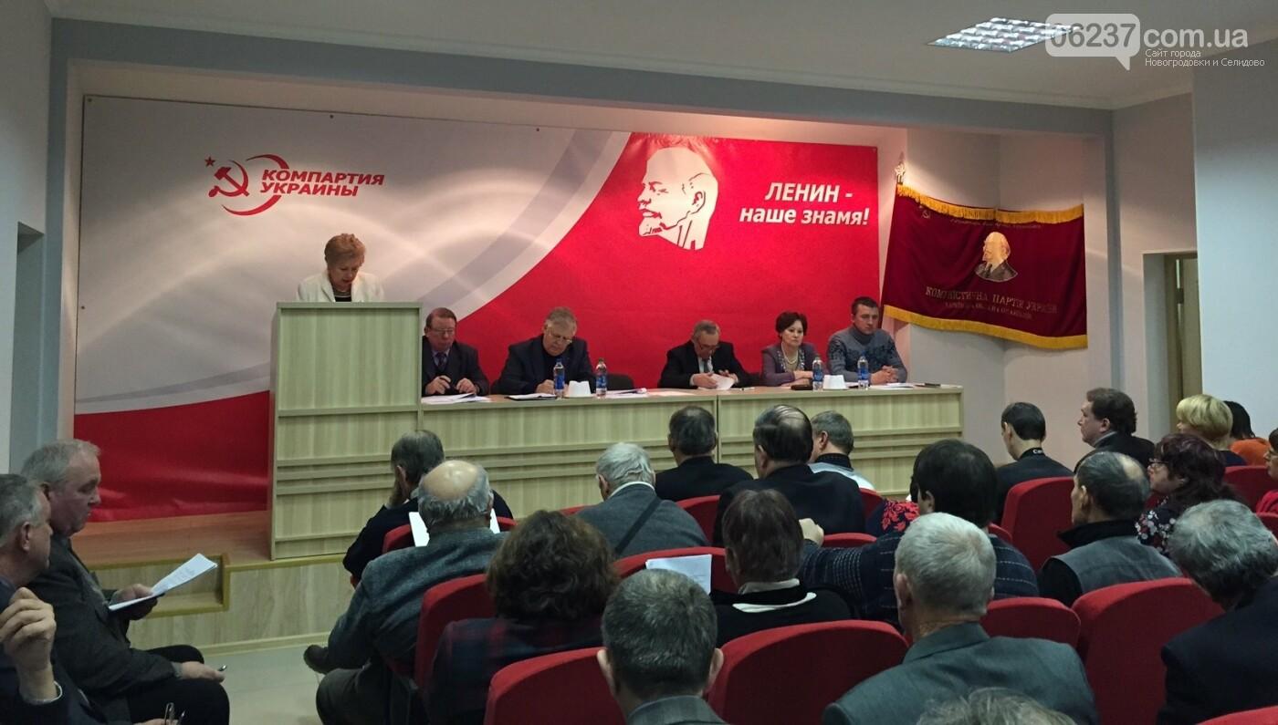 ЦИК отказал в регистрации кандидатов в депутаты по списку Компартии, фото-1