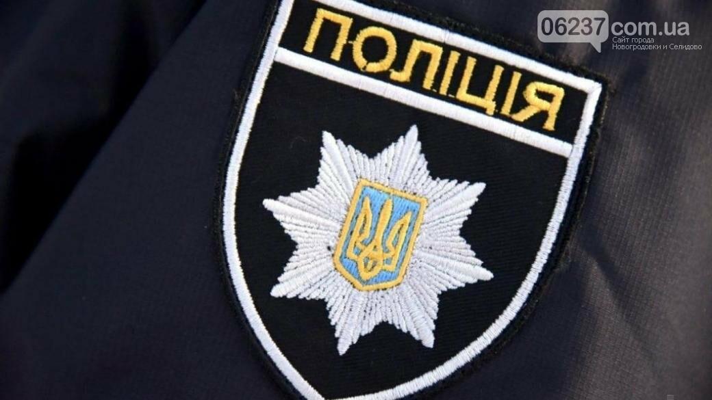 Травмы мозга и переломы костей и черепа: в Запорожской области жестоко избили полицейских, фото-1
