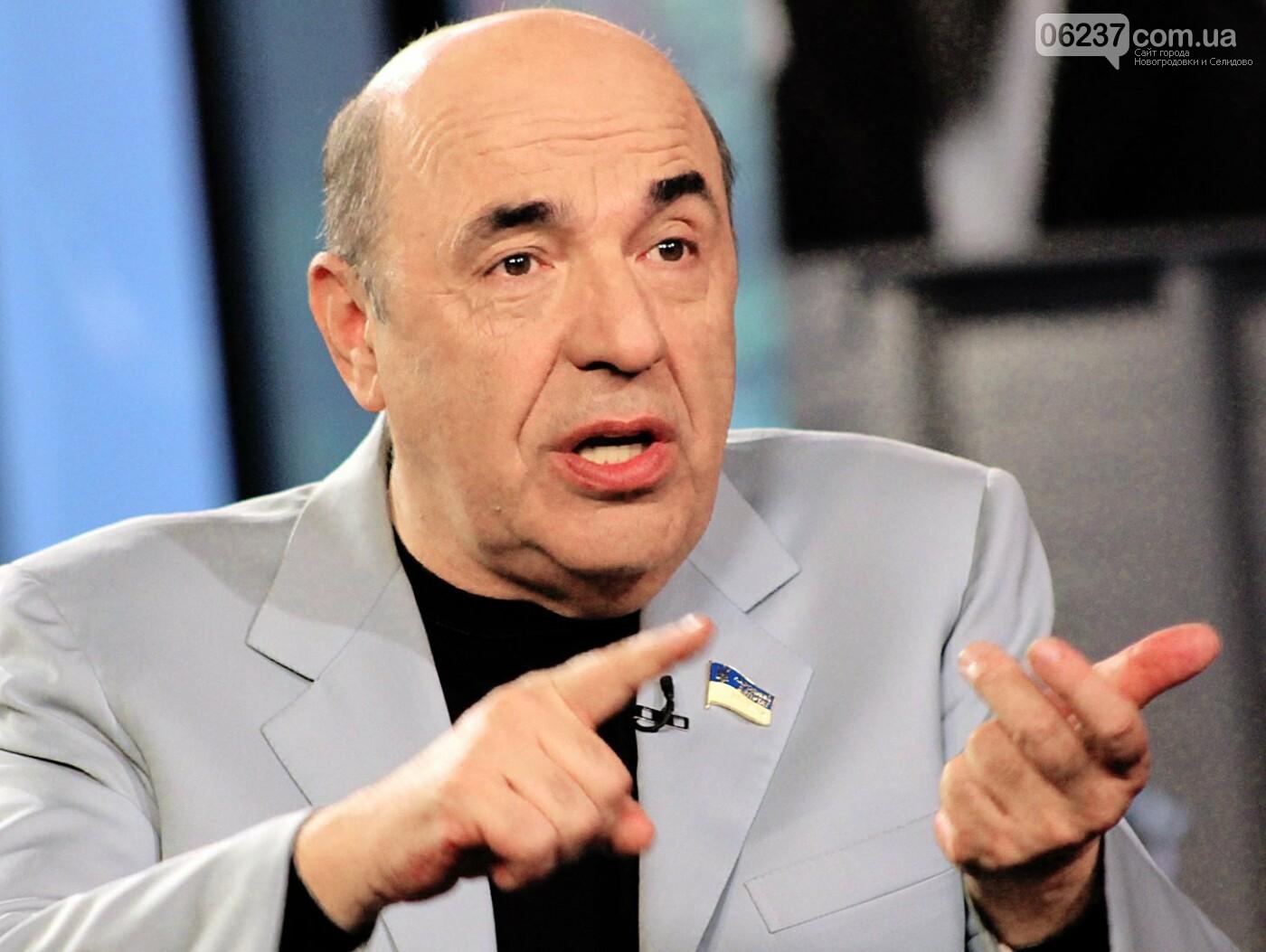 «Это коррупция высшего уровня»: Рабинович о переезде АП за счет бизнесменов, фото-1