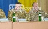 Донецкую область возглавит военный прокурор из Ужгорода, фото-1