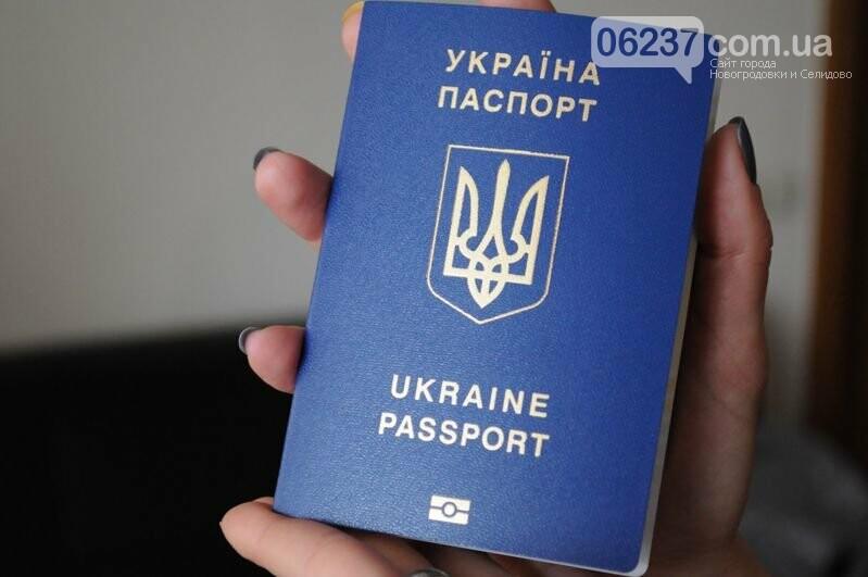 В Украине с 1 июля подорожают загранпаспорта и ID-карты: как вырастет цена, фото-1