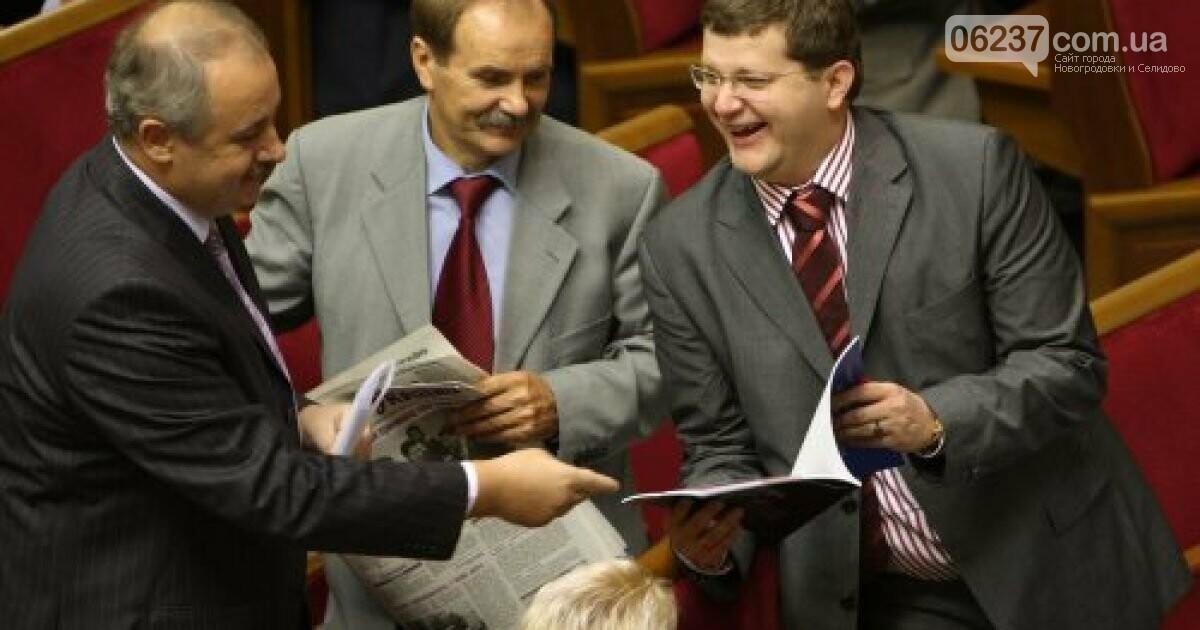В Украине резко повысили зарплаты топ — чиновников, фото-1
