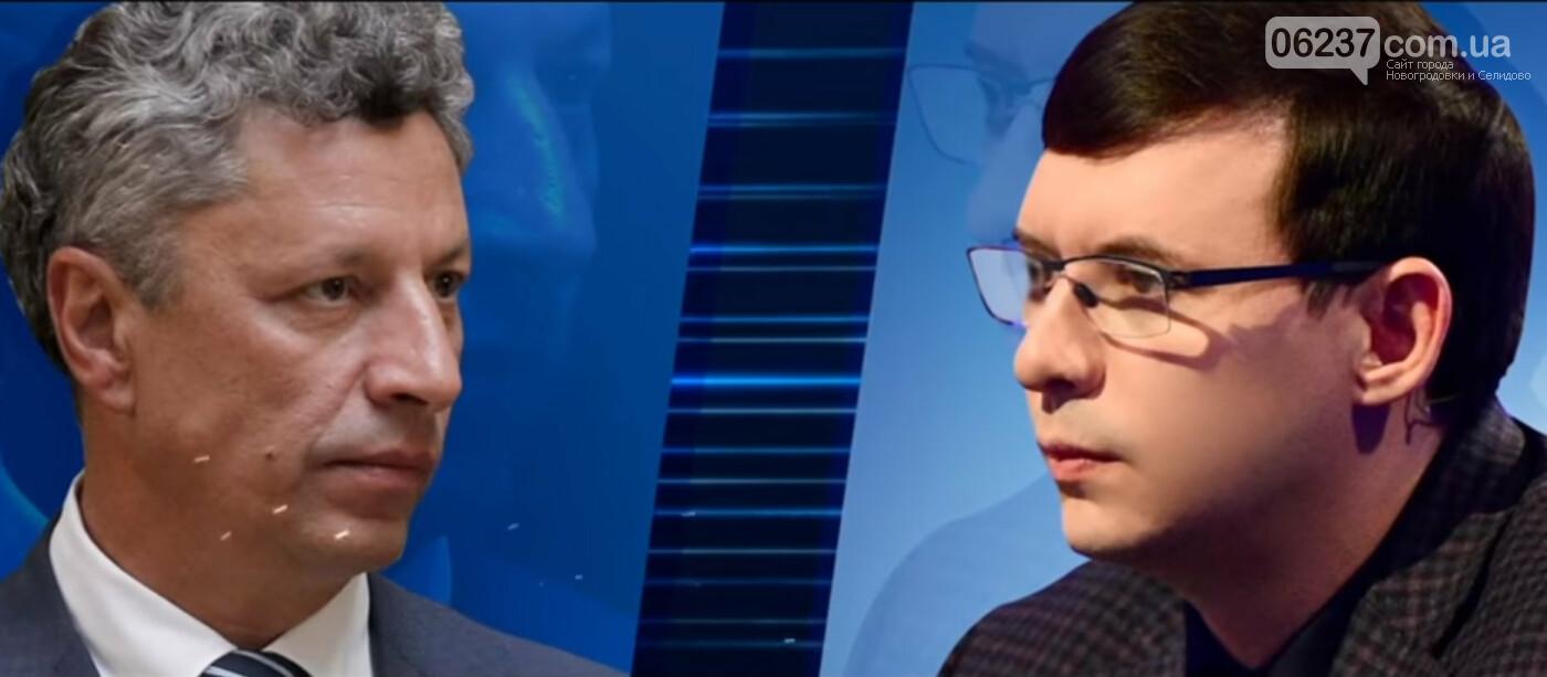Мураев вызвал Бойко на дебаты, фото-1