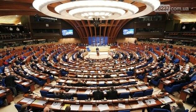 ПАСЕ проголосовала за возвращение России, фото-1