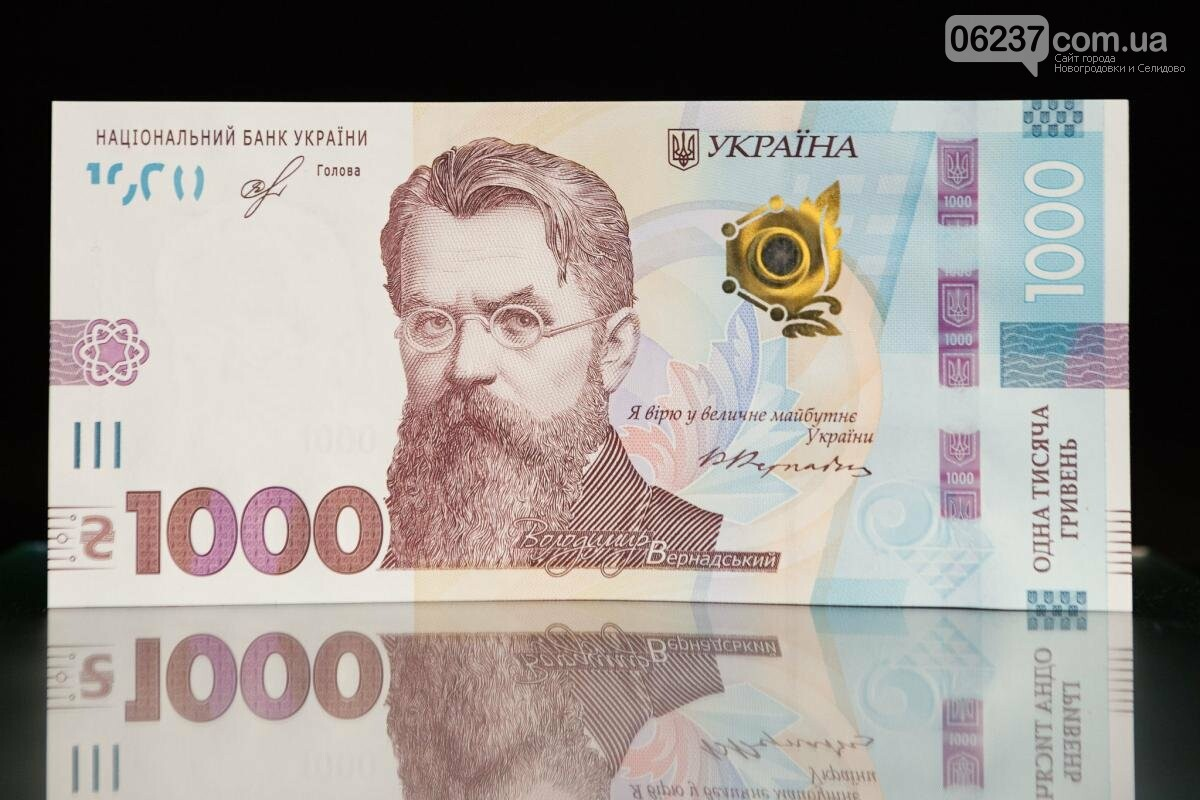 В Украине скоро появится купюра номиналом 1000 гривен, фото-1