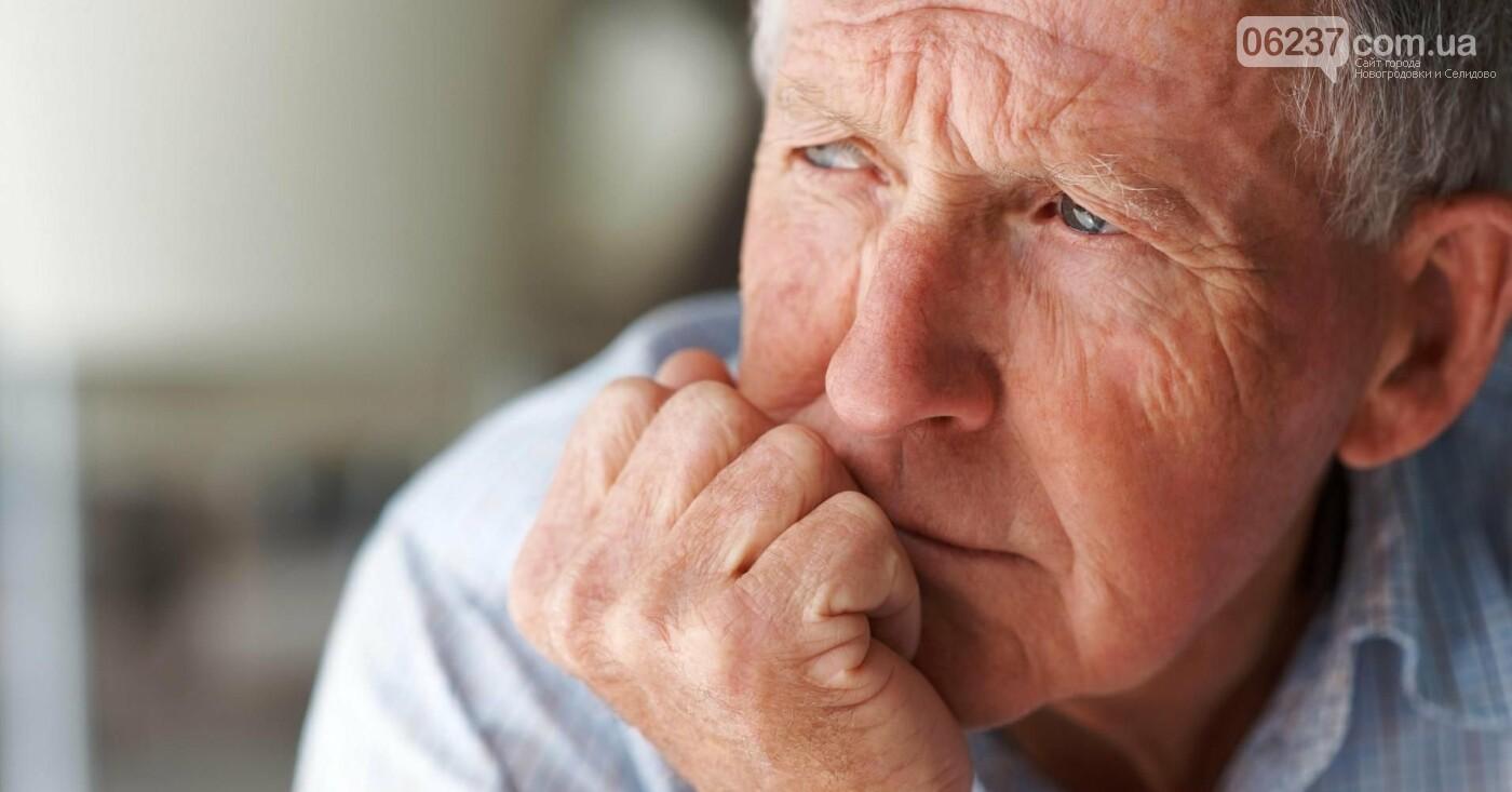 Пенсии госслужащих не подлежат пересчету, фото-1
