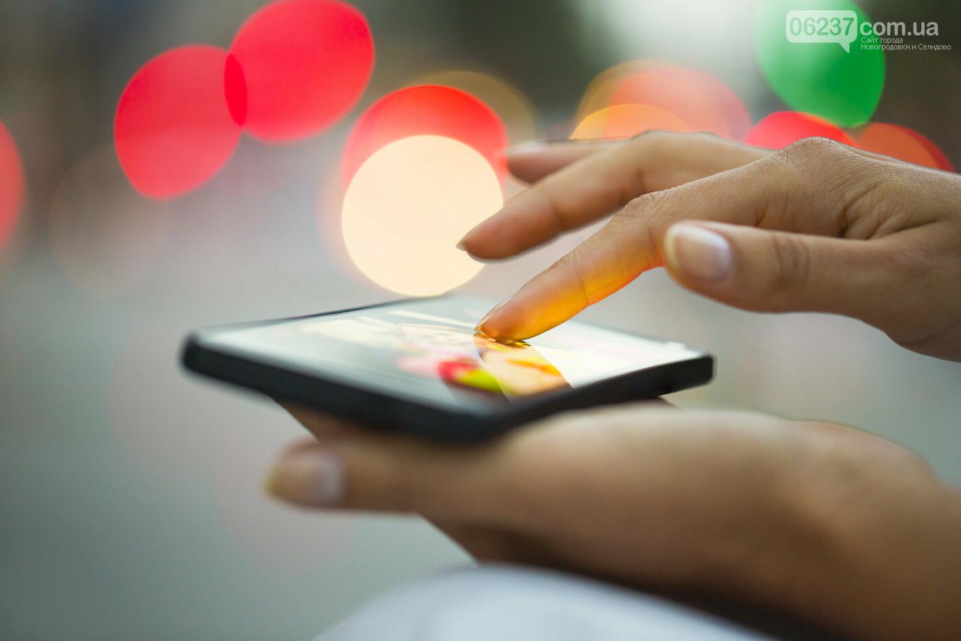 Мобильные операторы Украины собираются изменить условия тарификации, фото-1