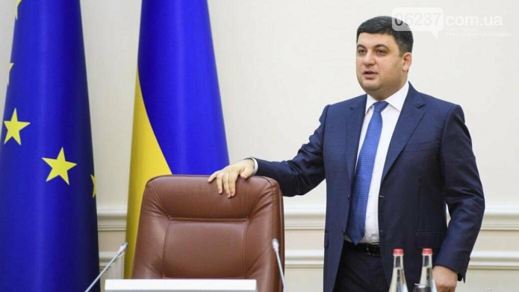 Грйсман объяснил, сколько украинцы будут платить за отопление, фото-1