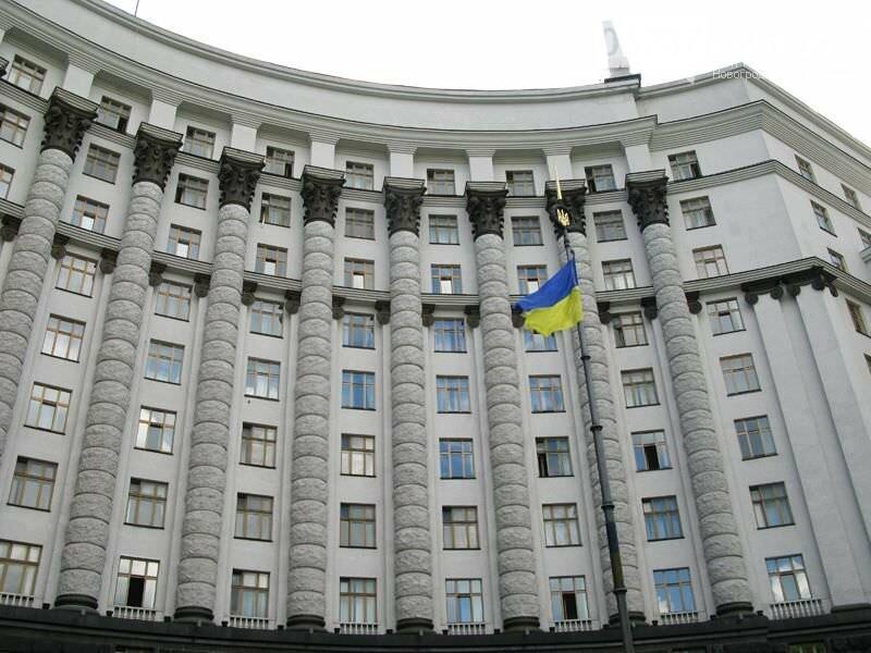 Кабмин утвердил губернатора Донецкой области, фото-1