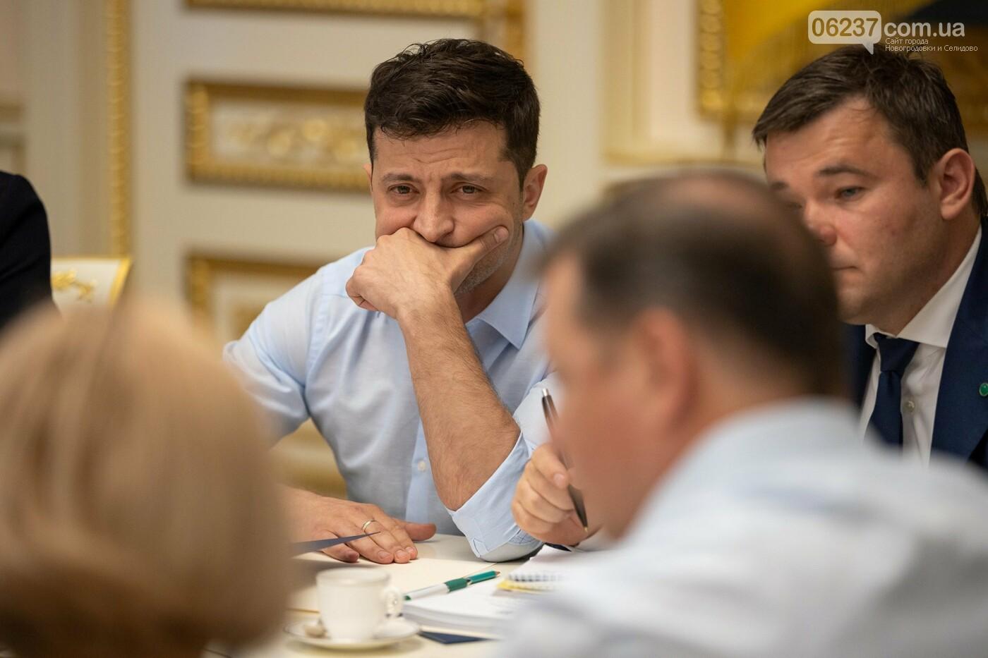 У Зеленского обсудили экономические проблемы Донбасса, фото-1