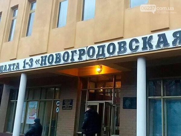 Шахта «1/3 Новогродовская» обесточена и прекратила добычу угля, фото-1