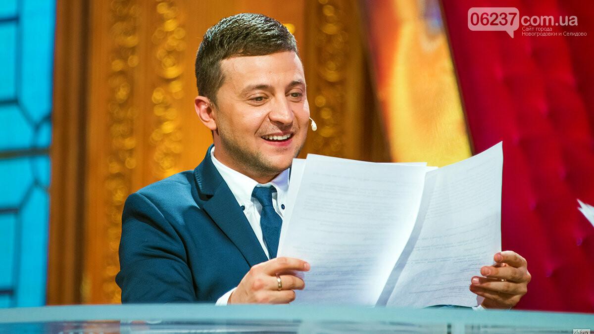 Зеленский определил состав и основные задания офиса Президента, фото-1