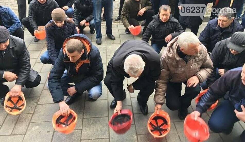 Шахтеры ГП «Селидовуголь» готовятся к новой акции протеста, фото-1