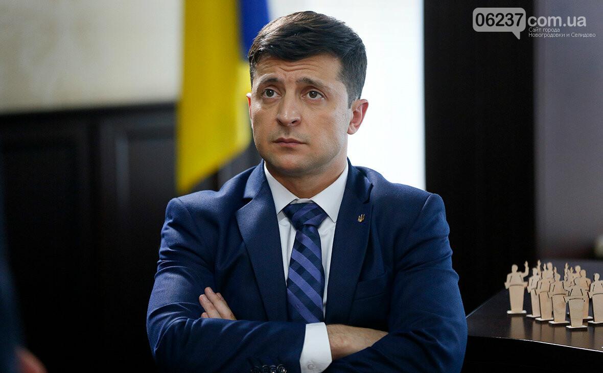У Зеленского собрались менять Конституцию: первые детали, фото-1