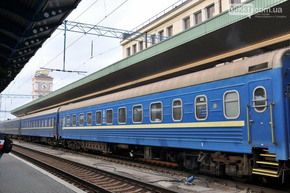 «Укрзализныця» будет продавать билеты на ряд поездов за два месяца до поездки, фото-1