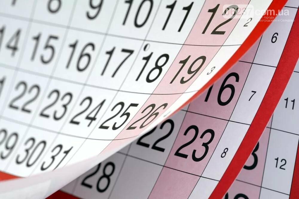 30 червня: яке сьогодні свято, що не можна робити і прикмети дня, фото-1