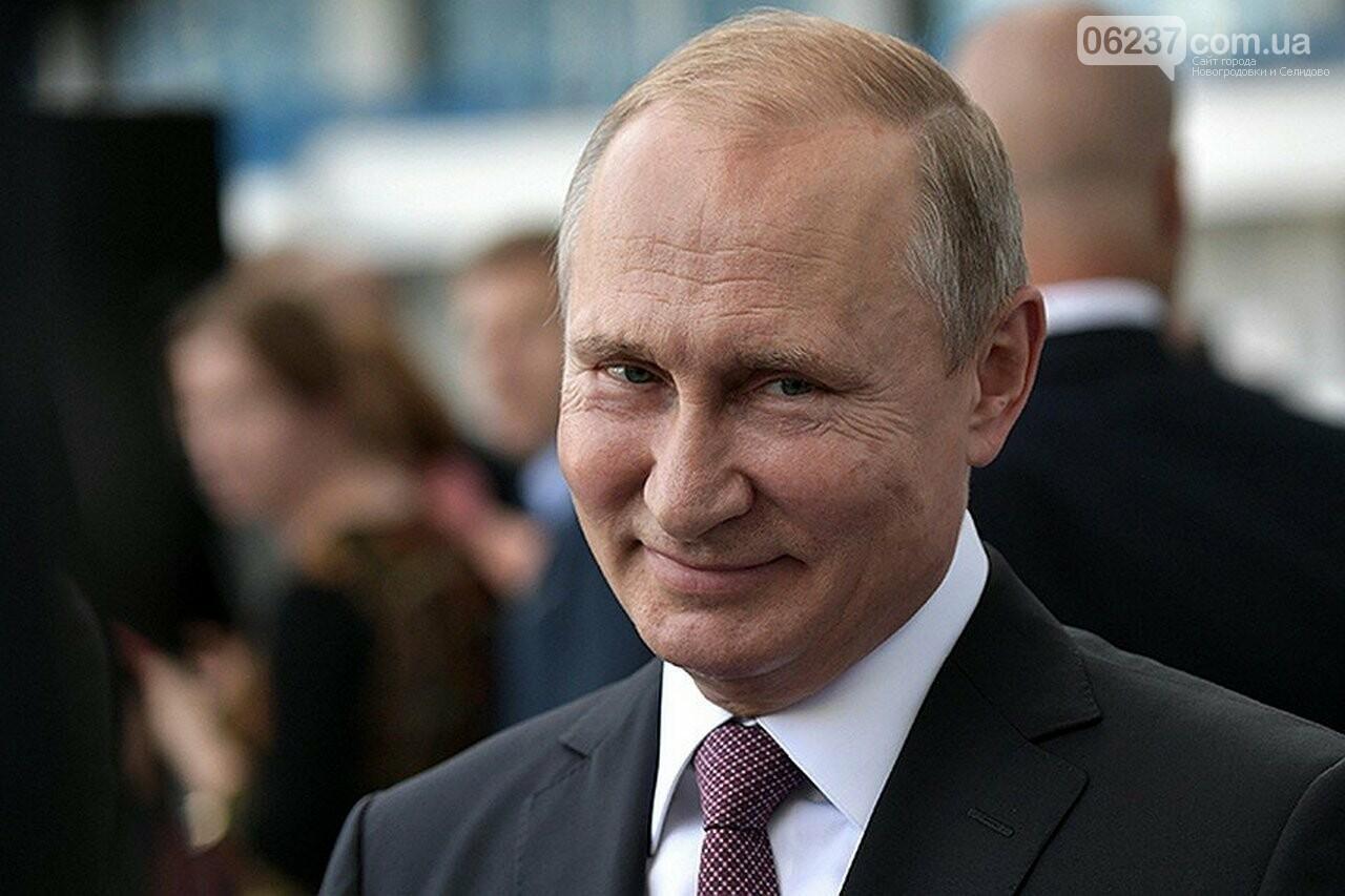 Путін прийшов до Трампа на високих підборах, фото-1