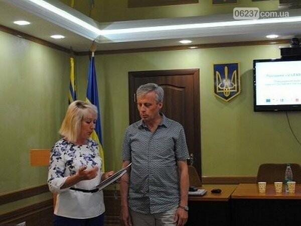 В Новогродовке продолжается работа по модернизации Центра предоставления административных услуг, фото-1