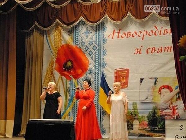 Как в Новогродовке отметили День Конституции Украины, фото-1