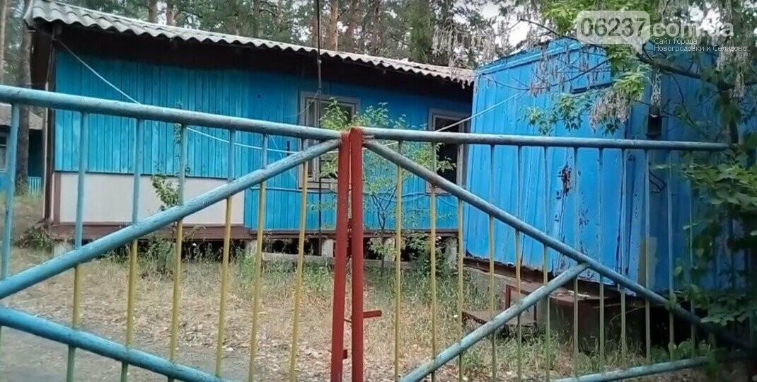 «Все это очень грустно»: блогер побывал на заброшенных базах в Щурово, фото-1