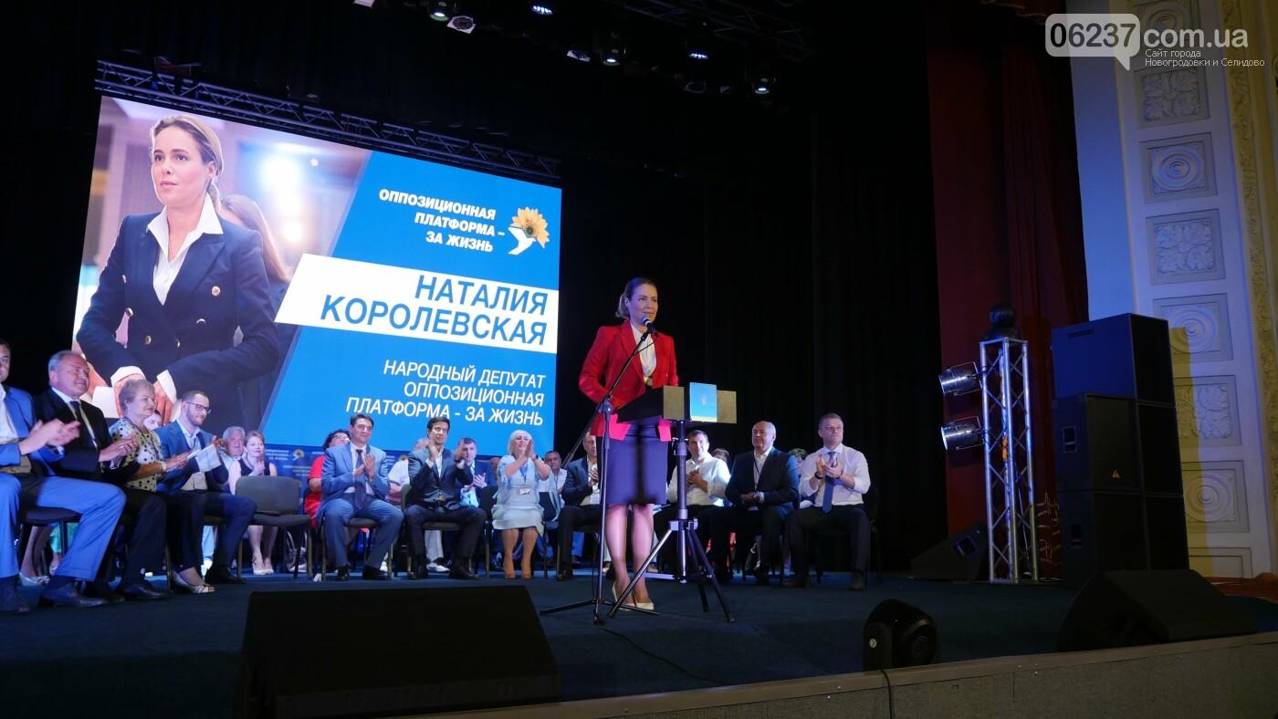 На Донбассе ширится протест горняков, фото-5