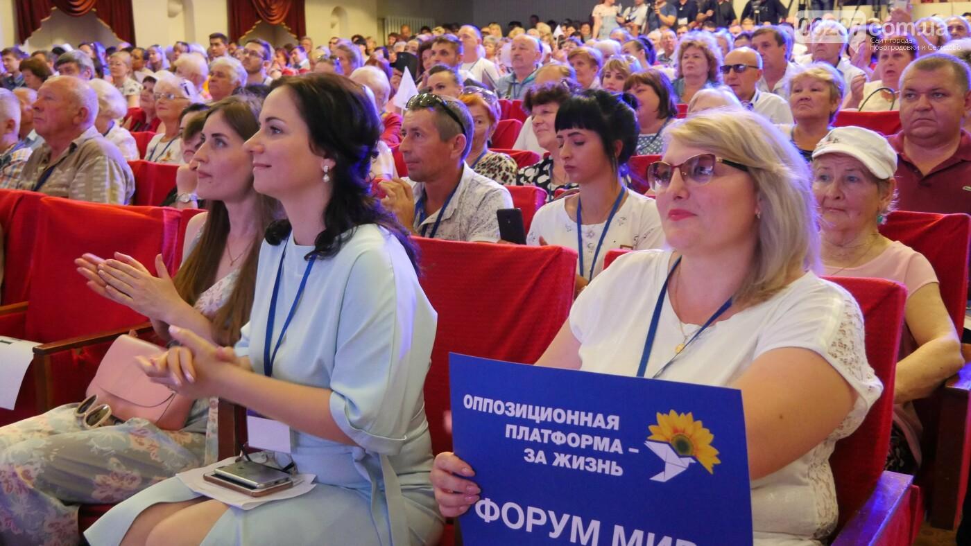 На Донбассе ширится протест горняков, фото-4