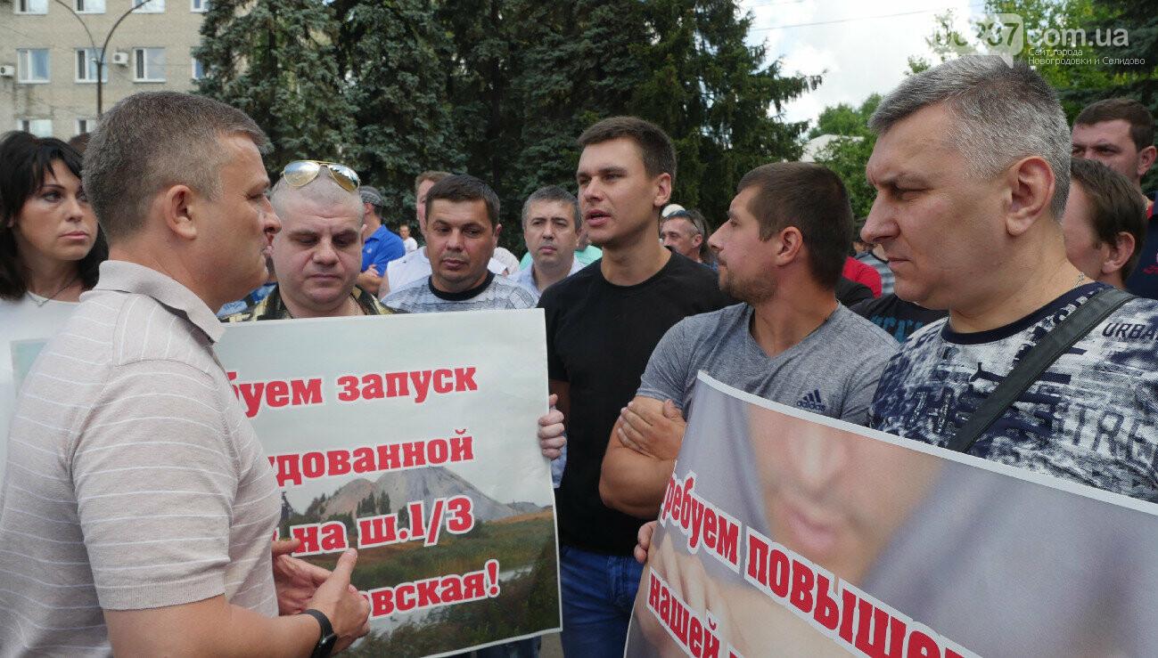 На Донбассе ширится протест горняков, фото-1