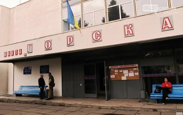 В Луганской области под землей бастуют шахтеры, фото-1