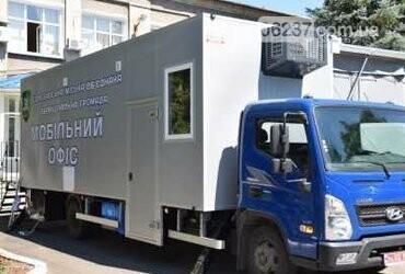 На Донетчине появился мобильный центр предоставления админуслуг, фото-1