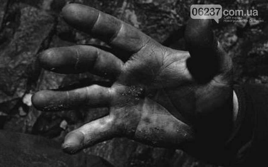 Обвал породы: в Покровске на шахте погиб 33-летний горняк, фото-1