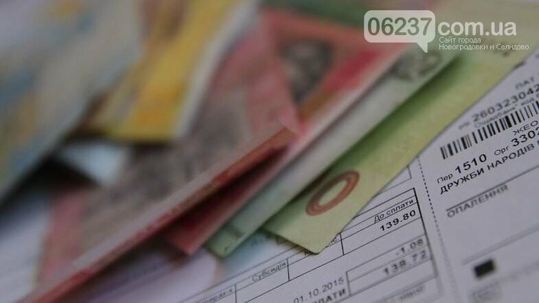 Українці можуть платити за комуналку удвічі менше: інструкція, фото-1