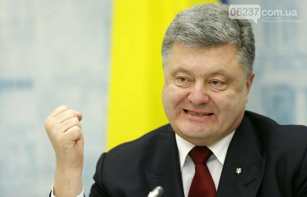 """""""На кілька сепаратистів у ВР менше"""": Порошенко заявив про перемогу над реваншистами, фото-1"""