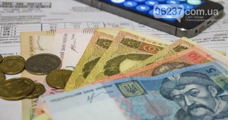 Податок за кожен метр квартири і зліт цін на сигарети: як доведеться розщедритися українцям, фото-1