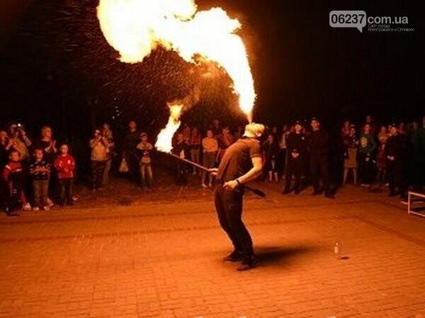 В Новогродовке устроили масштабный праздник для молодежи, фото-1