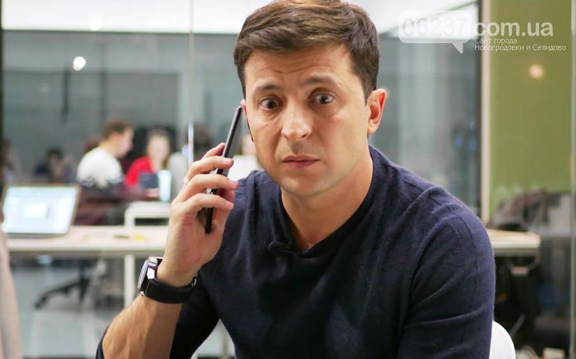 «Морально поддерживаю»: Коломойский рассказал о чем часто говорит по телефону с Зеленским, фото-1